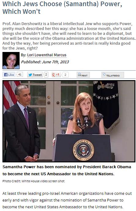 lori lowenthal-marcu power obama 7.6.2013