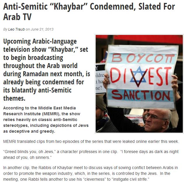 muslim antisemitic tv show khaybar condemned 22.6.2013