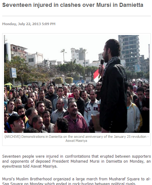 17  injured in clashes in Damietta egypt 24.7.2013