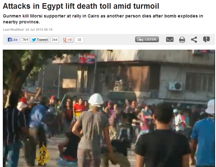 Egypt death toll climbs 24.7.2013