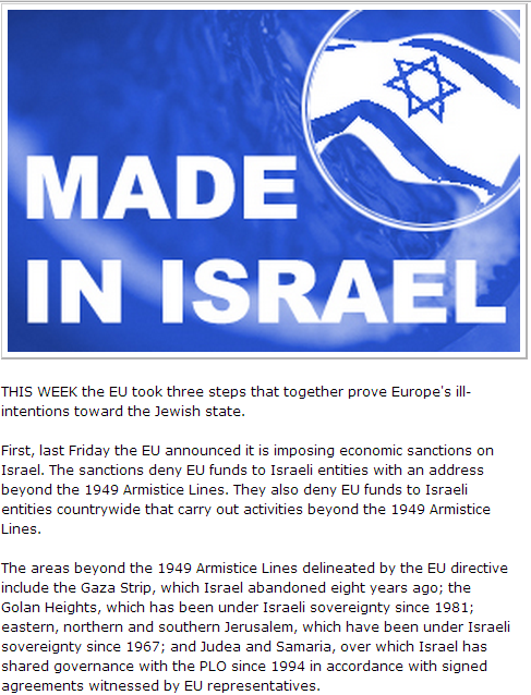 GLICK - ISRAEL RESPONSE TO EU SANCTIONS 27.7.2013