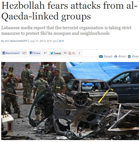 HEZNAZIS FEAR AL-QAIDA SICIDE BOMBERS 12.7.2013