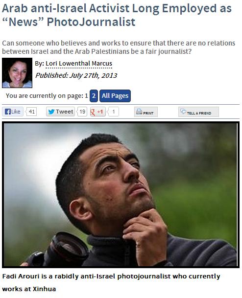 arab anti-Israel news photo journalist hired 28.7.2013