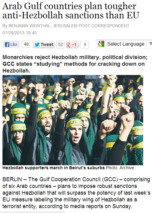 arab-gulf states plan more robust sanctions against hezbollah than the EU 29.7.2013