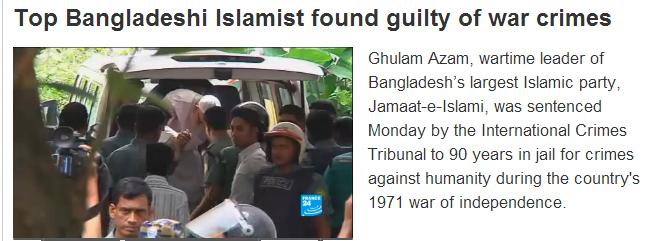 bangladeshi muslim spiritual leader guilty of genocide 16.7.2013