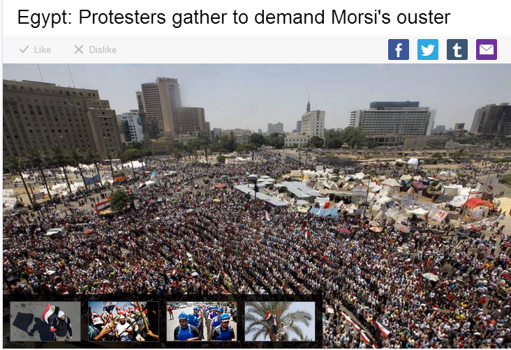 egypt demo for morsi ouster 1.7.2013