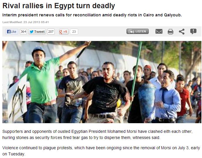 egypt - dueling rallies run riot 23.7.2013