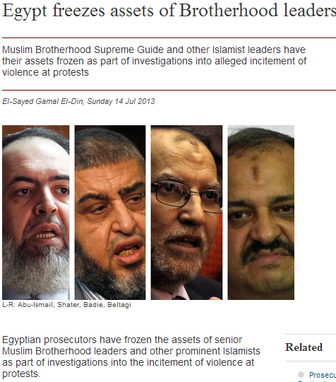 egypt freezes assests of mb leaders 16.7.2013