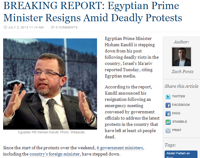egyptian PM resigns 2.7.2103