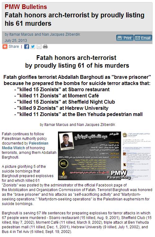 fatah honors arch murderer 28.7.2013