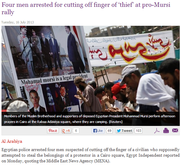 four arrested for cutting of finger of thief at pro-morsi rally 16.7.2013