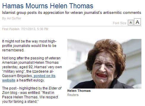 hamas honors helen 21.7.2013