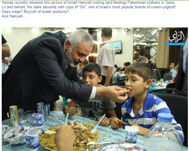 hamas kingpin feeds Pali child with Israeli yoghurt 26.7.2013