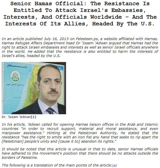 hamas official says resistance can attack israeli embassies 21.7.2013