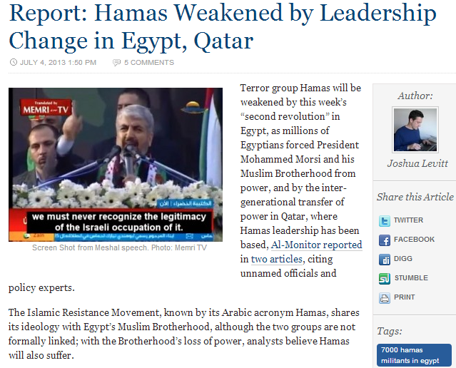 hamas weakened by mb overthrow 5.7.2013