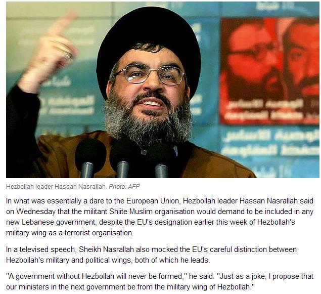 hezbollah shows eu designation of terror orgs military wing a sham 27.7.2013