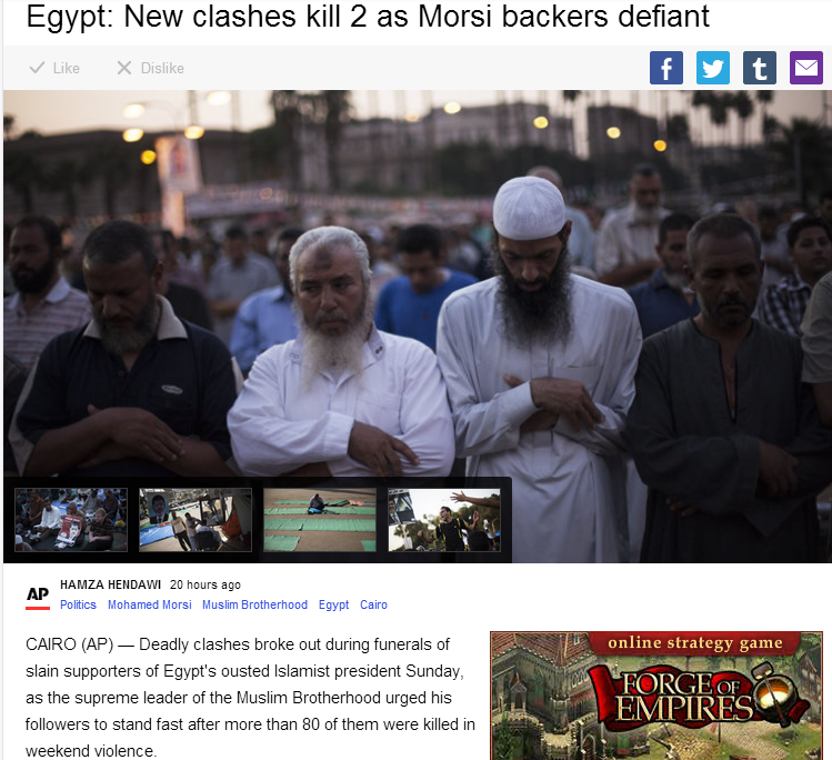 more dead in egypt 29.7.2013