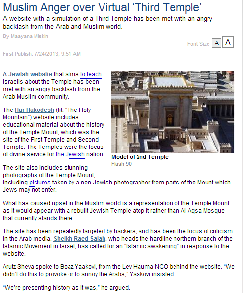 muslim outrage over virtual third temple 24.7.2013