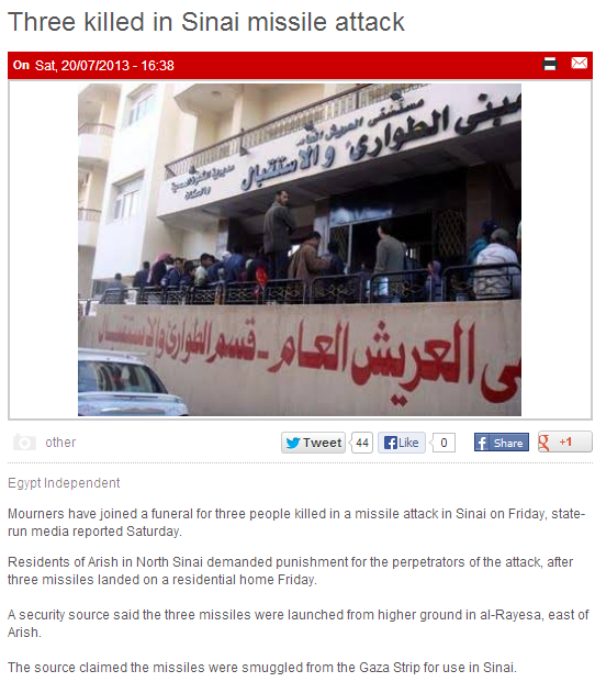 sinai rocket attack kills three in arish 22.7.2013