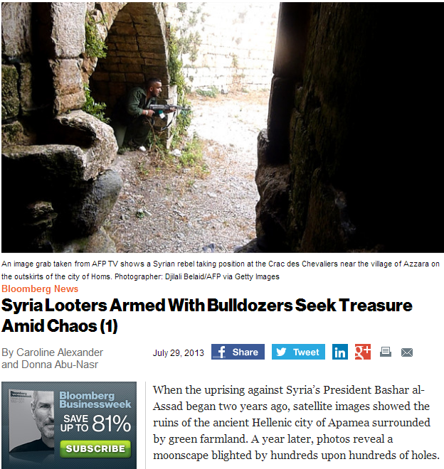 syrian looters on the loose 29.7.2013