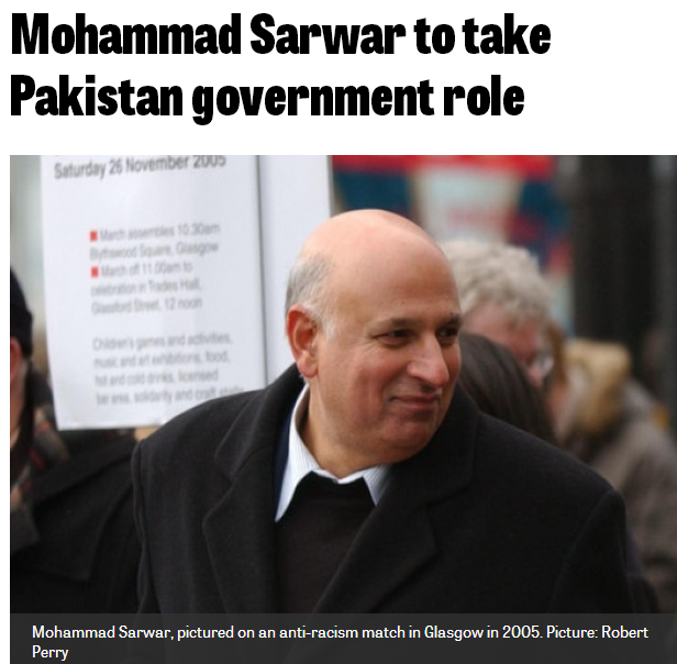 uk first muslim mp now in pakistan government 31.7.2013