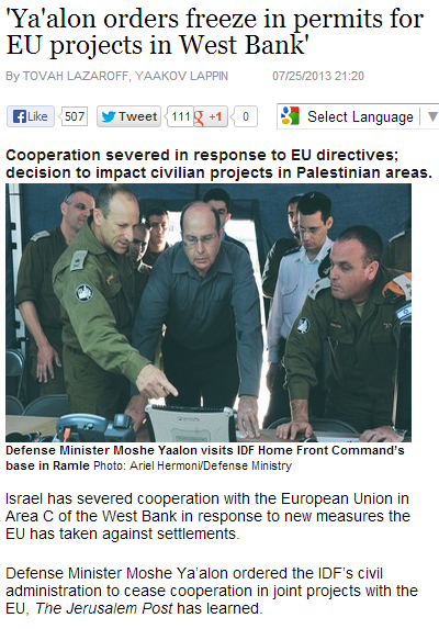 yaalon freezes eu projects in judea and samaria 26.7.2013