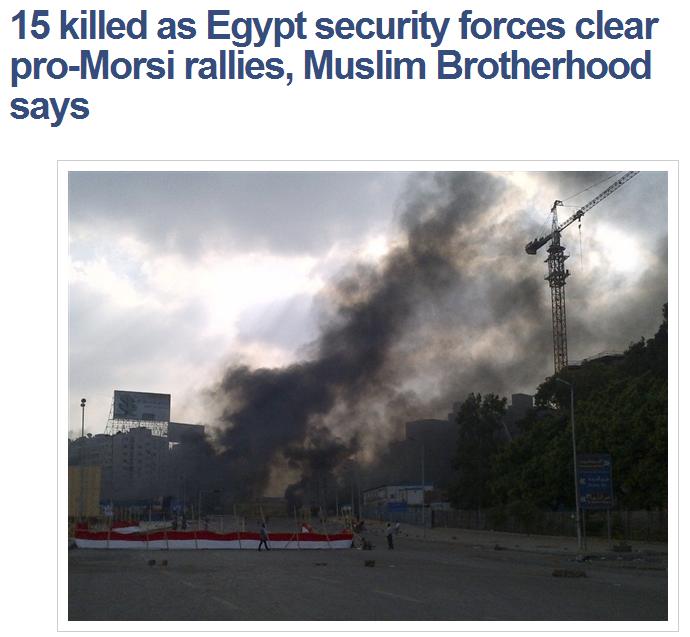 15 dead as police move against pro-morsi demonstrators 14.8.2013