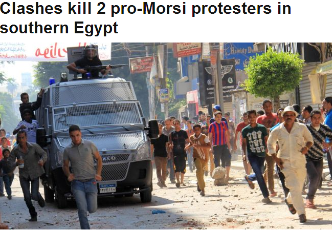 2 die in clashes in egypt 29.8.2013