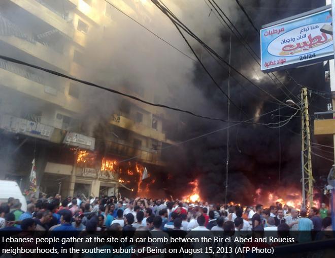 DEADLY BOMB BLAST IN LEBANON NEAR HEZNAZI HQ 15.8.2013.b