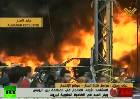 DEADLY BOMB BLAST IN LEBANON NEAR HEZNAZI HQ 15.8.2013