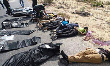 EGYPTIAN POLICE EXECUTED
