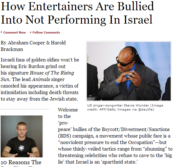 HOW ENTERTAINERS ARE BULLIED INTO BOYCOTTING ISRAEL 3.8.2013