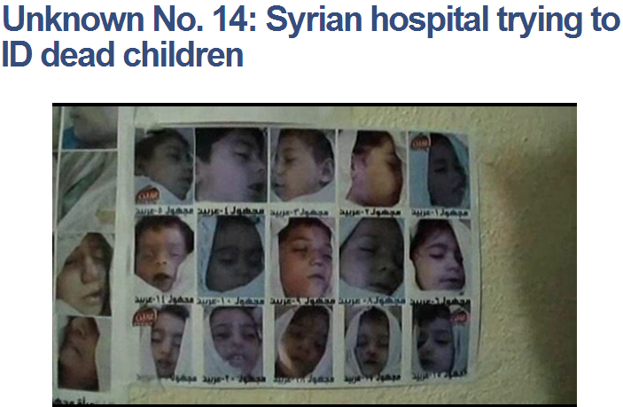 SYRIAN UNKOWN CHILDREN TO BE IDENTIFIED 29.8.2013