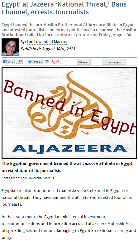 al-jizz banned in egypt 30.8.2013