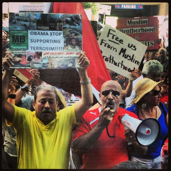 anti-muslim brotherhood demonstrators at washington compost 23.8.2013