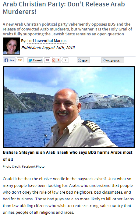 arab israeli says no to bds and not to releasing murderers 14.8.2013