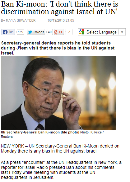 ban denies telling jewish students i jlem that un is biased against israel 20.8.2013
