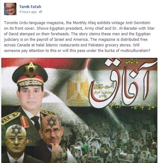 canada urdu language mag has antisemitic cover 3.8.2013