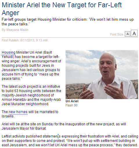 israeli housing minister new target for left over building in jlem intention 11.8.2013