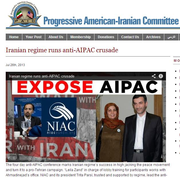 lefty iranian anti-aipac gorup 12.8.2013
