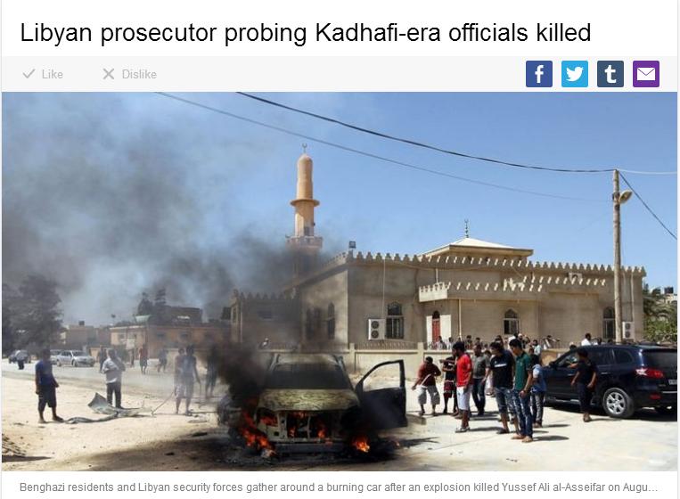 libyan prosecutor killed 30.8.2013