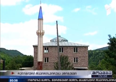 minaret in georgia taken down by court order 28.8.2013
