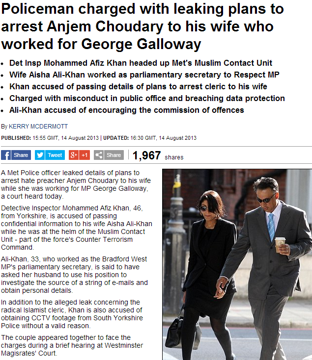 muslim cop charged for leaking info to wife who worked for george galloway 15.8.2013