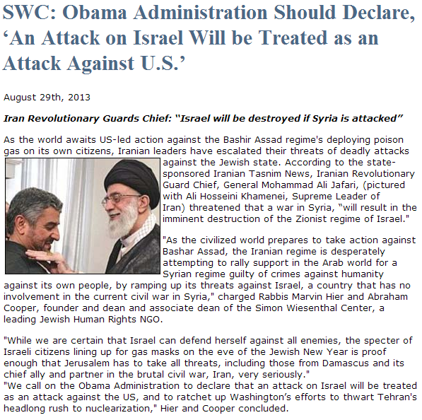 swc-obama should state that an attack on israel is an attack on the US 30.8.2013