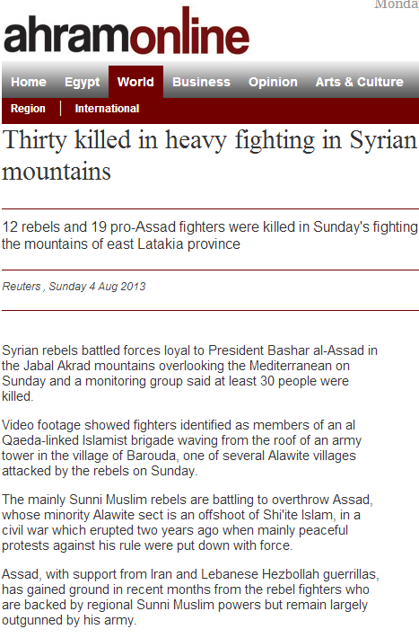 thirty killed in syria 4.8.2013