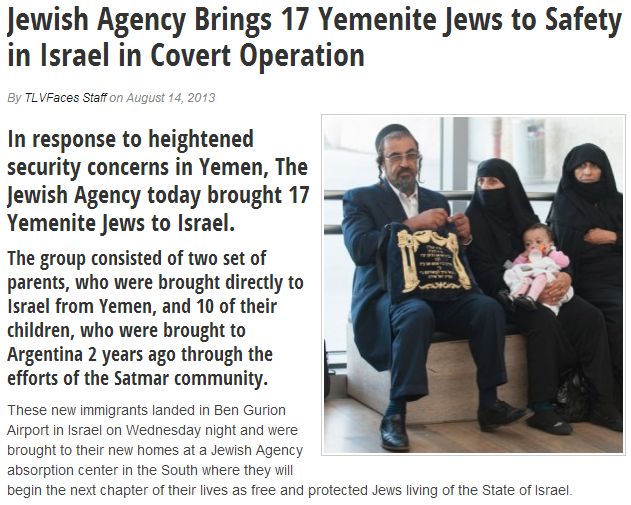 yemenite jews make it to israel 15.8.2013