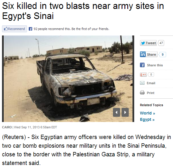 SIX EGYPTIAN ARMY OFFICERS DeAD IN TWO CAR BOMB EXPOLISIONS 12.9.2013