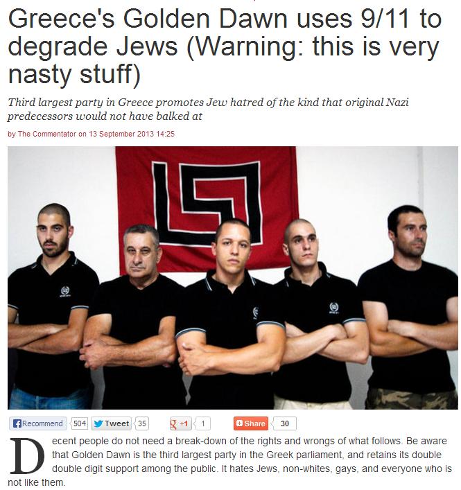 greec's nazi problem 15.9.2013