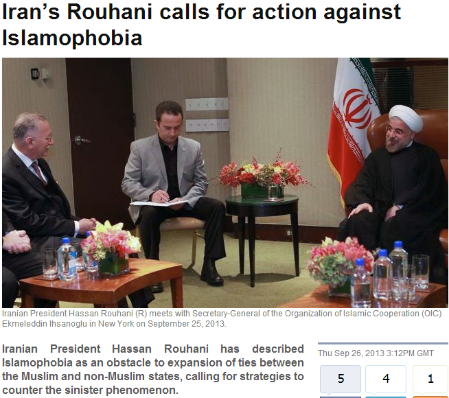 iran oic and islamofauxbia 17.9.2013