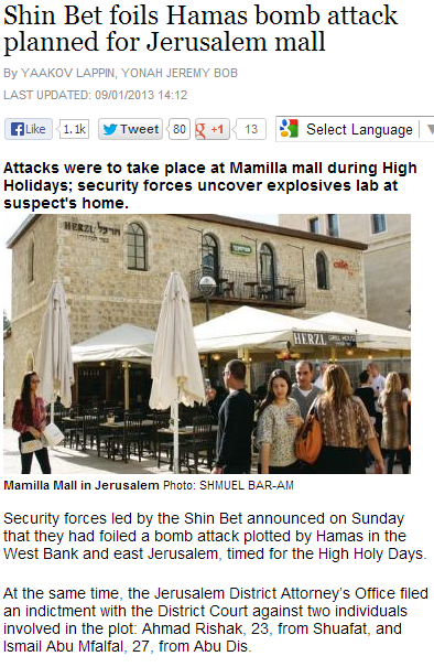 israeli police foil hamas terrorist bombing attack 2.9.2013